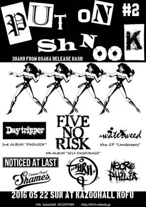 Punk_vol21