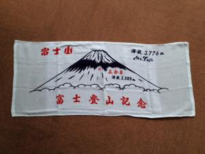 0724_pr_towel