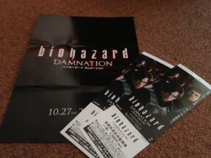 1022_pr_biohazard
