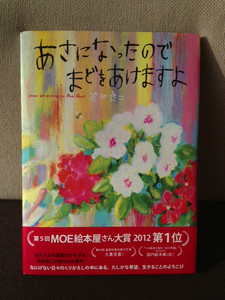 0117_pr_book