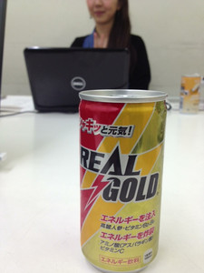 0418_gd_realgold