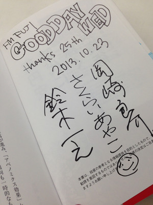 20131022_20_44_46