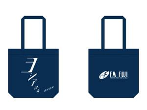 Yoshikosan_fmf