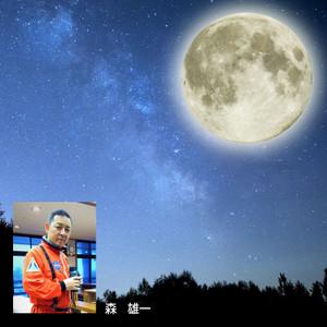 683_moon_img