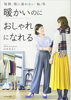 Akiko_y