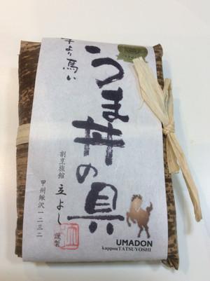 File1_3