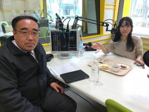 Oishii0119