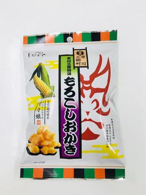 Oishii_0124