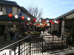 Japanese_village