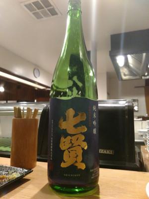 02_sake
