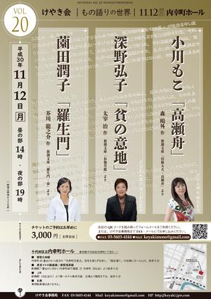 Keyaki20181112_alasto_2000