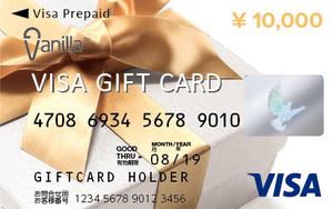 Vanilla_card_10000