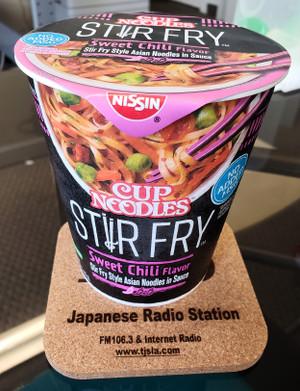 Stir_fry_noodle