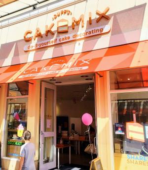 Custom_cake_shop_3