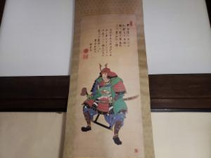 Houmotsu2