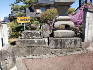 Nakamichi_dosojin