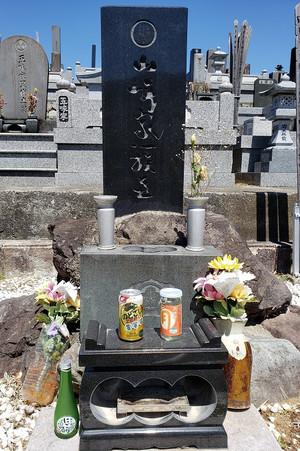 0518tekuteku_yamazakihoudai_ohaka