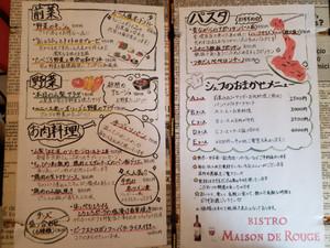 0928_menu