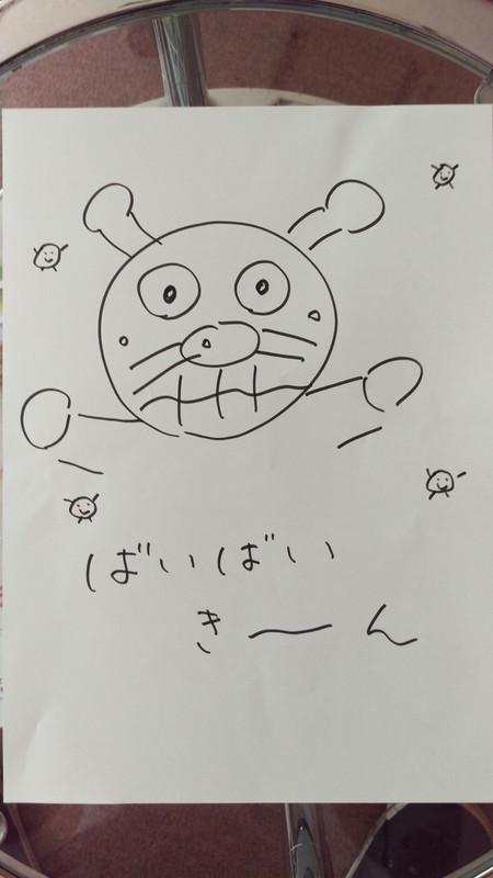 KICK☆の画像 p1_19