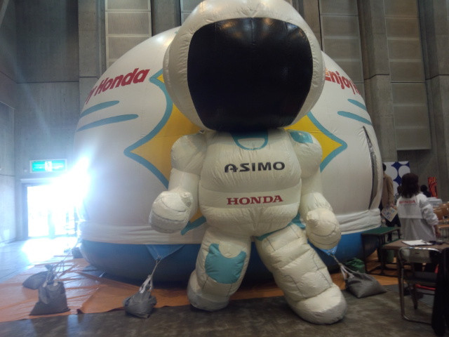 ASIMOふあふあ