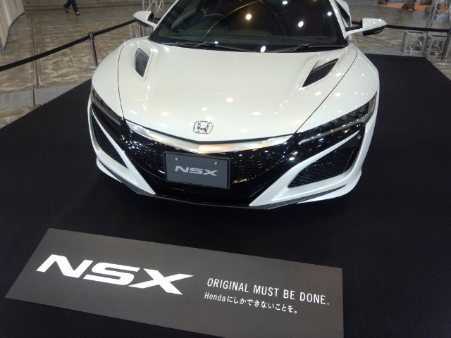 NSX!!!