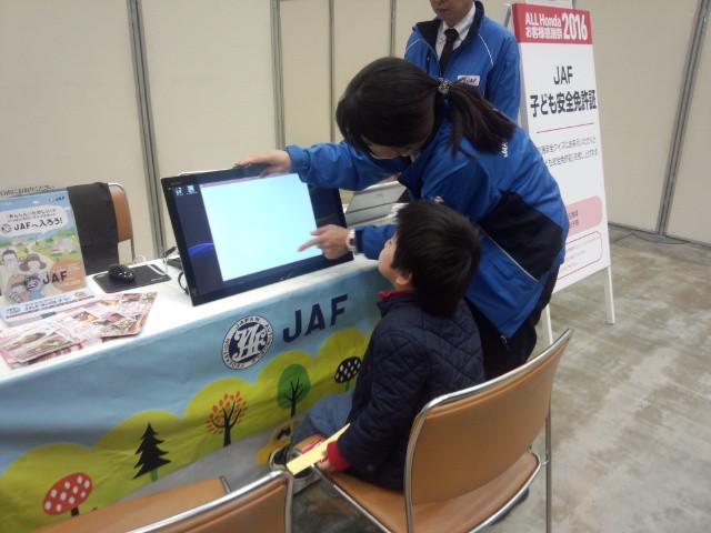 子ども安全免許証&  シートベルトコンビンサー