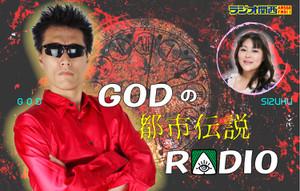 Godradio
