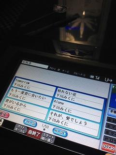 Miku1204242