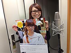 Asakura_1228