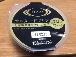 124_2