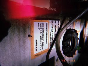 Higuchi_181213