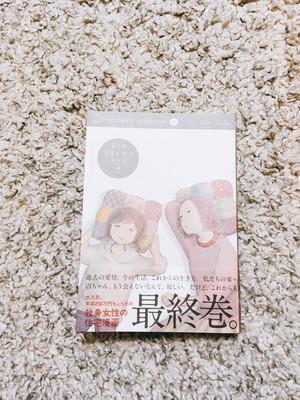 Higuchi_190124
