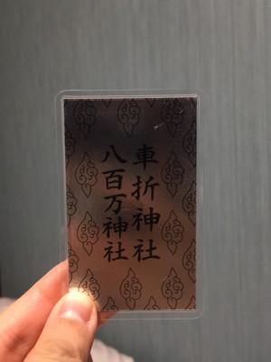 Higuchi_191010