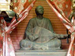 Ganryujima_458