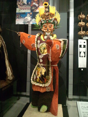 National_museum_of_ethnology_osaka_
