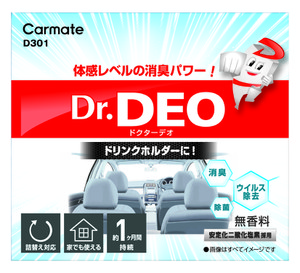 D301_pkg