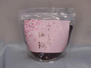 Sakura640