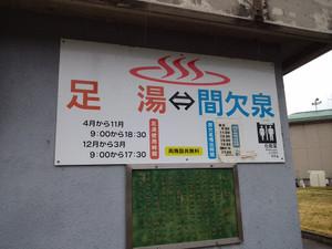 Dsc_0954