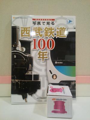 Nec_0200