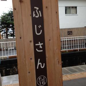 Blog0831_3