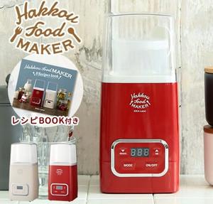 Foodmaker_3