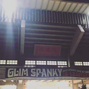 Glimspanky